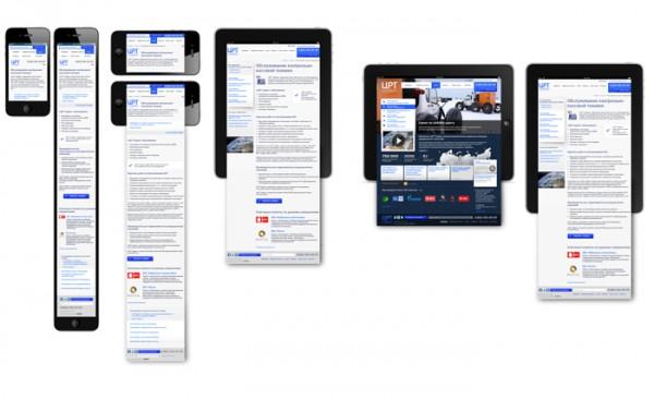 Различные варианты разрешений экранов
