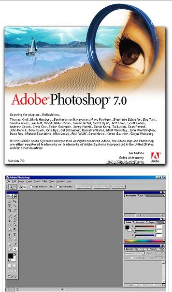 Восстанавливающая кисть (Healing Brush) появилась в Photoshop 7.0