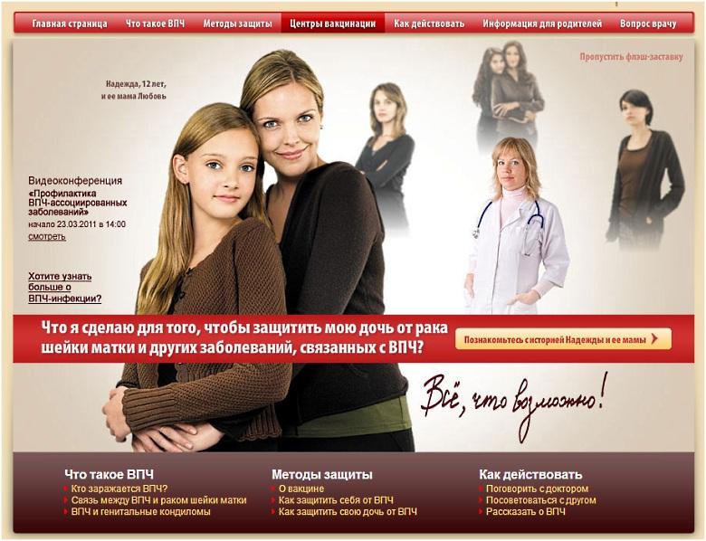 Отличный маркетинговый приём: напугать, послать к врачу, продать!