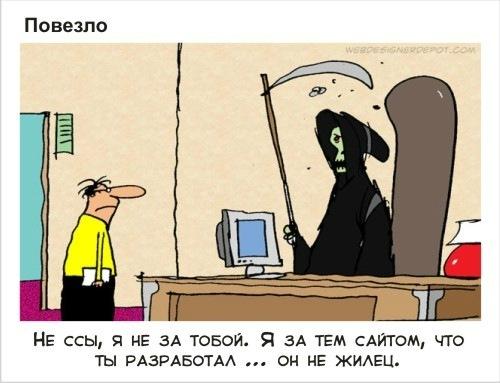 Комиксы про разработку и продвижение