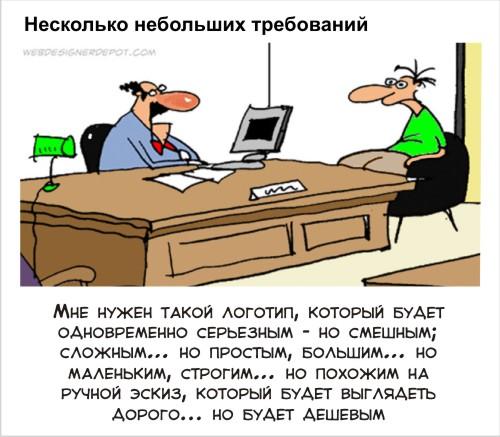 """""""Комиксы про разработку и продвижение"""""""