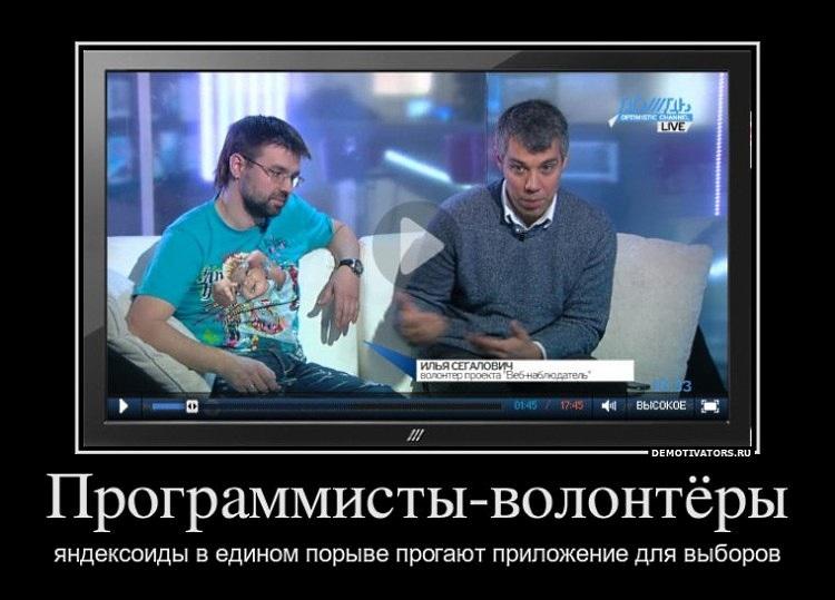 SEO-демотиваторы 2012г выпуск 3 - Внезапно Сегалович…