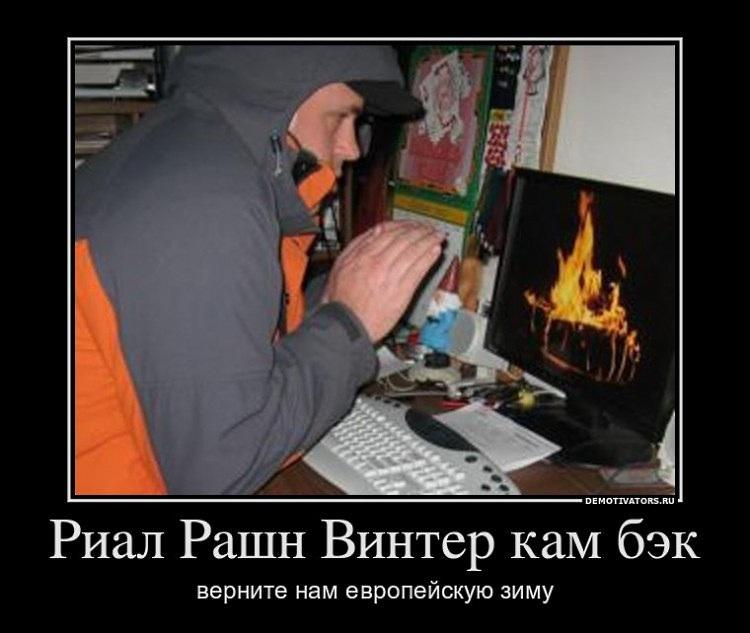 SEO-демотиваторы 2012г выпуск 2 - И о погоде…