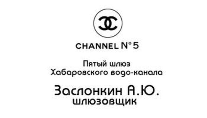 Пародии на знаменитые бренды11