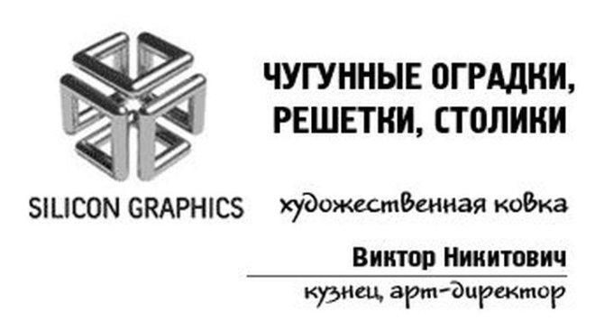 Фотожабы на самые узнаваемые торговые марки мира31