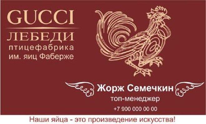 Фотожабы на самые узнаваемые торговые марки мира39
