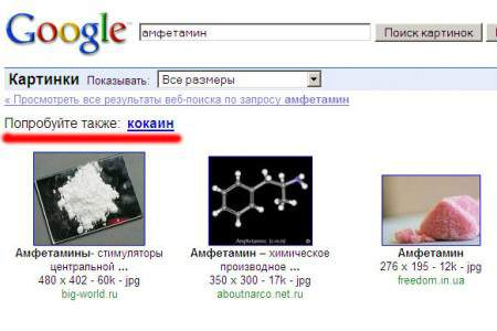 Шутки поисковиков1