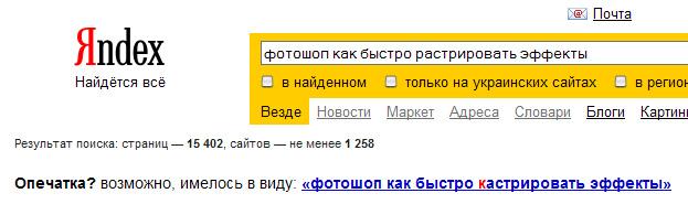 Шутки поисковиков18