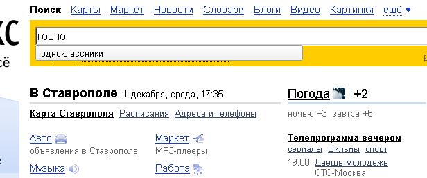 Шутки поисковиков24